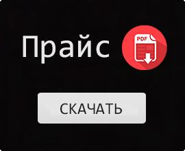 Skachat_prays